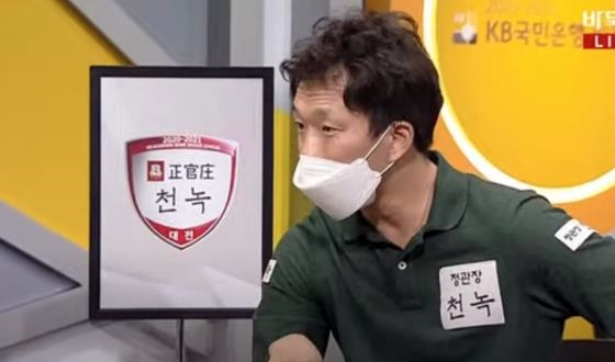 백홍석 '신진서 버그 유발'로 부진 씻다