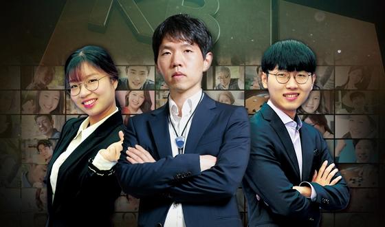 이창호·신진서·최정 참가, 바둑팬들과 온라인수담 펼쳐