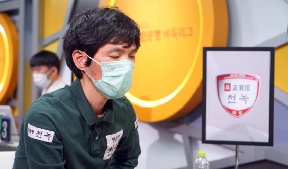 46세 이창호, 23세 파릇한 강자 박하민에게 완승