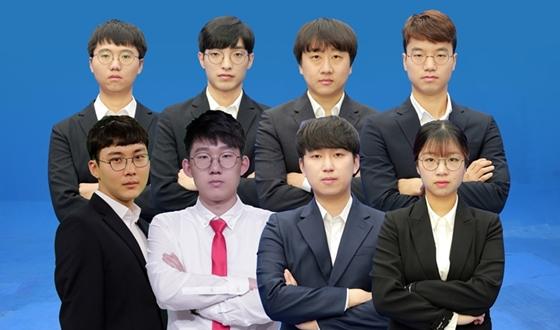 명인전, 박정환·변상일·최정 등 8강 멤버 확정