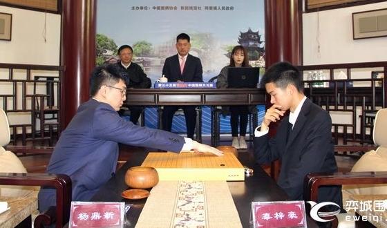 구쯔하오, 동갑내기 양딩신 잡고 천원전 첫 우승