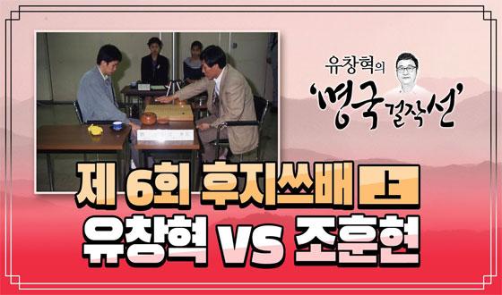 일본 독식 후지쓰배 '한국 형제대결' 성사