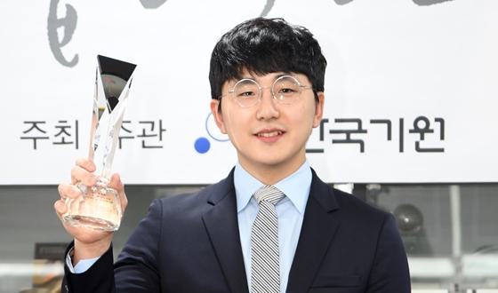 김지석, 맥심커피배 첫 우승 시상식 열려