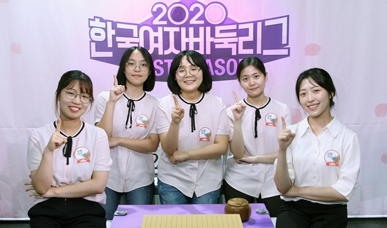 8개팀 여자리그, 선수선발 준비 완료…미출전 수당 신설