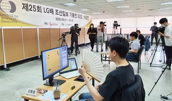24강으로 변경된 LG배, 4월26일 개막 일정 조정
