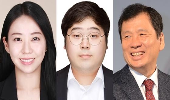 대한바둑협회, 최초 바둑국제심판 배출