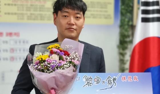 김정훈, 초대 棋龍戰 우승!