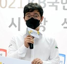'17연승' 원성진, 바둑리그 MVP·다승왕 싹쓸이