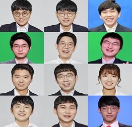 최정, 여자기사 최초 리그전 진출…우슬봉조 스타트