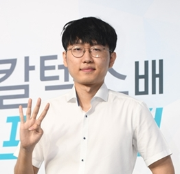 신진서, GS칼텍스배 '첫 4연패'