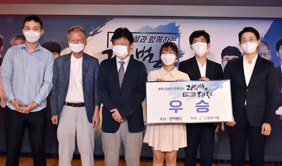 '박정환·김지석·서봉수·이창호·최정' 드림팀 우승