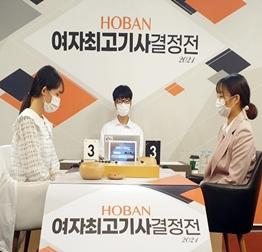 하반기 여자바둑 흐름은 '최정? 조승아?'