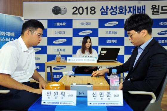 한국, 신민준 합류로 5명 16강 진출