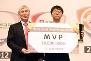 변상일, 2018 KB리그 첫 MVP 수상
